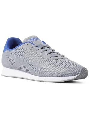 Кросівки сірі | 4913132