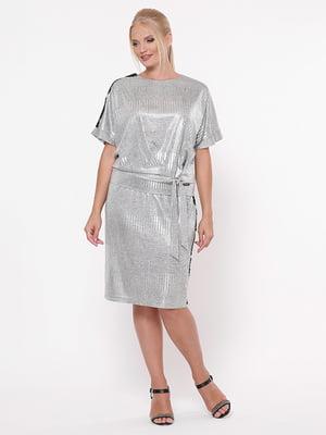 Костюм: блуза и юбка | 5141632
