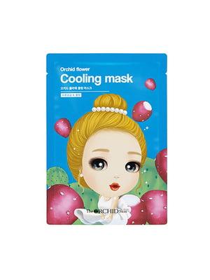 Маска для лица тканевая охлаждающая | 5141575