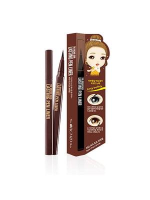 Карандаш-лайнер для глаз коричневый | 5141587