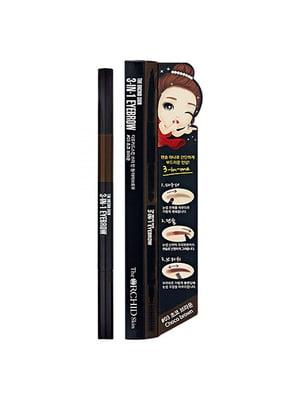Карандаш для бровей (3-в-1) коричневый The Orchid Skin | 5141590