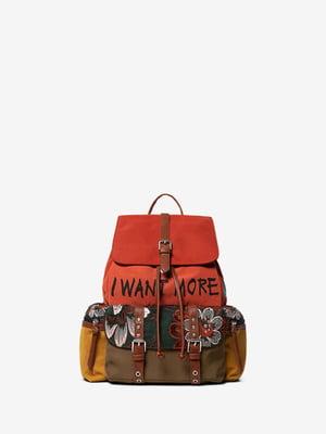 Рюкзак разноцветный   5126039