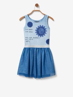 Платье синее | 5126086