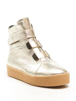 Ботинки золотистого цвета | 5142880