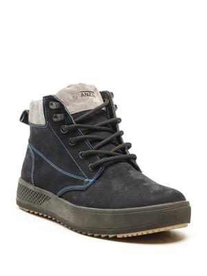 Ботинки сине-серые | 5142871