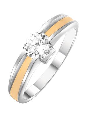Кольцо | 4101422