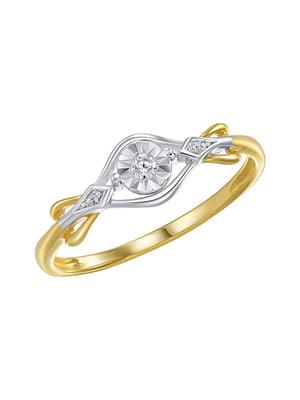 Золотое кольцо с бриллиантами | 4439415