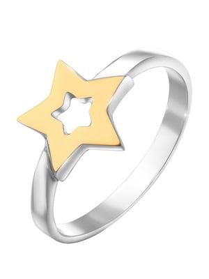 Кольцо | 4101388
