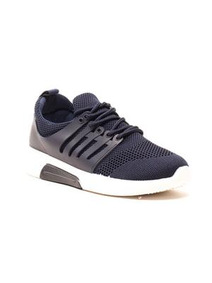Кросівки сині | 5142907