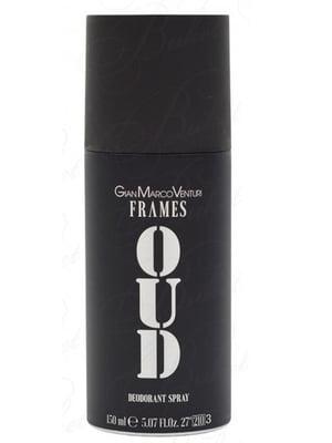 Дезодорант Frames Oud Deo (150 мл) | 4279441