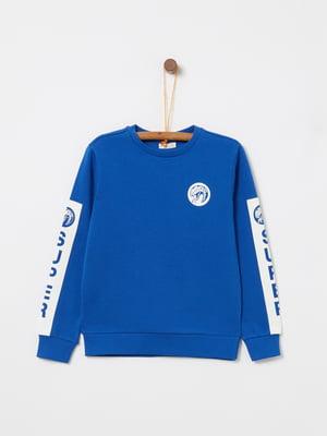 Джемпер синий | 5149165