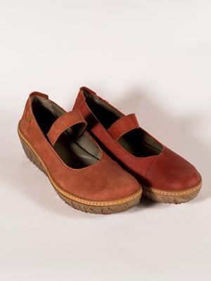 Туфлі руді | 5150428
