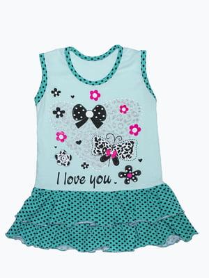 Платье ментолового цвета в горох и принт | 5151453