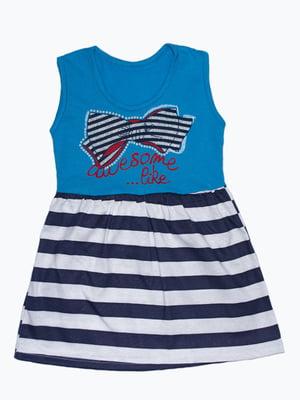 Платье комбинированной расцветки | 5151460