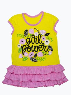 Платье желто-розовое с принтом   5151484