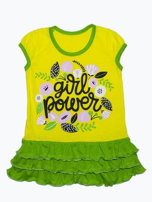 Сукня жовто-зелена з принтом | 5151486