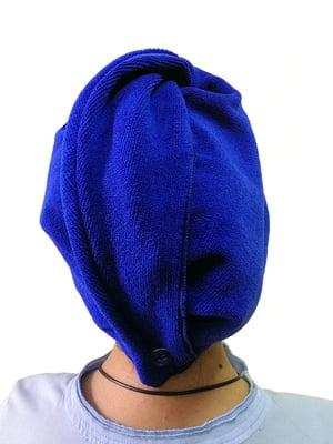 Полотенце-чалма синее | 5150788