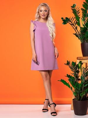 Платье цвета пыльной розы | 5151791