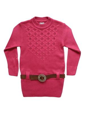 Свитер розовый | 5152463