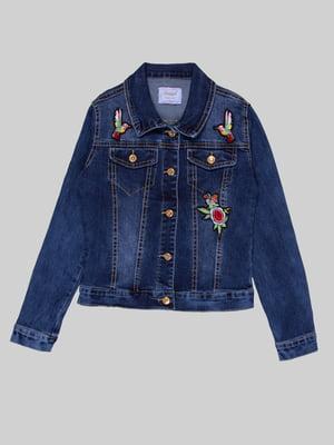Куртка синяя | 5144963