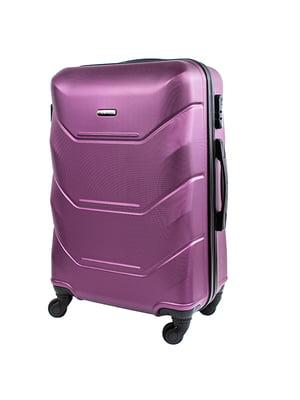Чемодан средний фиолетовый | 5152884
