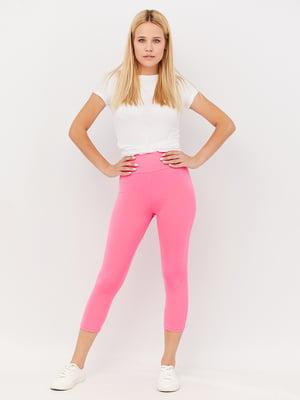 Легінси рожеві | 5153588