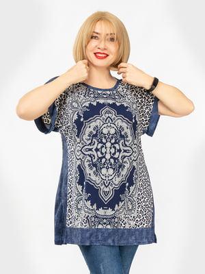 Блуза синяя | 5154881