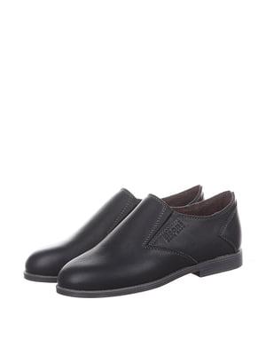 Туфлі сині | 5155340