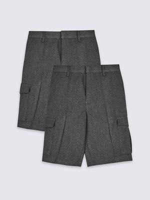 Набор школьных шорт (2 шт) | 5155346