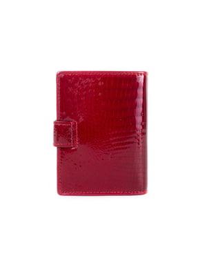 Візитниця червона | 5156301