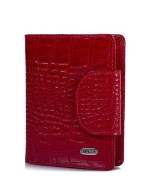 Гаманець червоний | 5156780