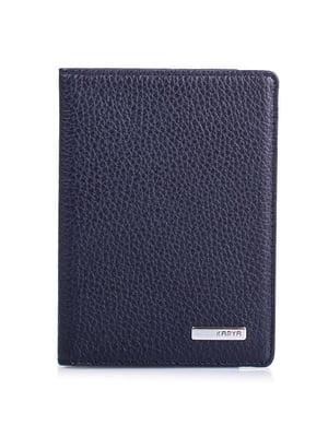 Обложка для паспорта | 5156960
