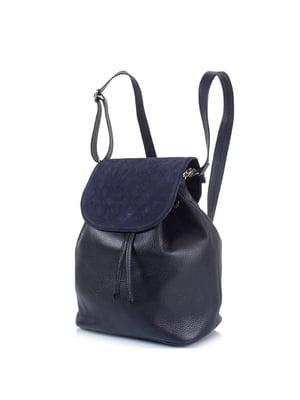 Сумка-рюкзак синя | 5157014