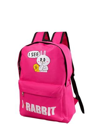 Рюкзак розовый с принтом | 5157452