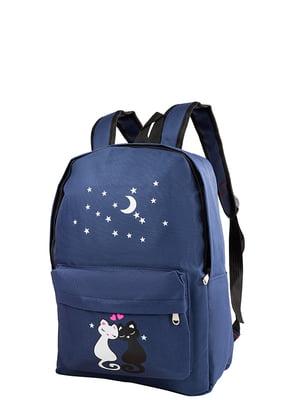 Рюкзак синий с принтом | 5157454