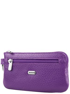 Ключница фиолетовая | 5157673