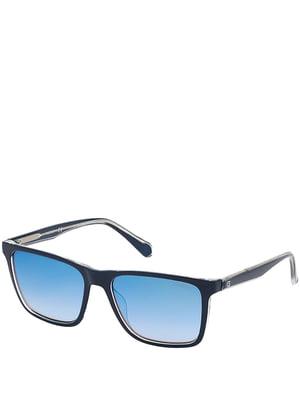 Очки солнцезащитные | 5157693
