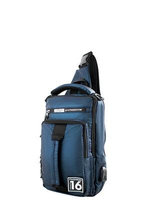 Рюкзак синий | 5157755