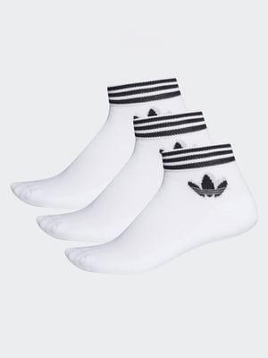 Набор носков (3 пары) | 5150529