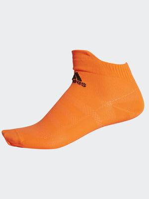 Носки оранжевые | 5150541