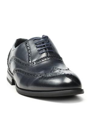 Туфли синие | 5154302