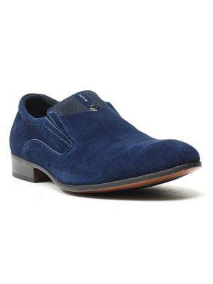 Туфли синие | 5160843