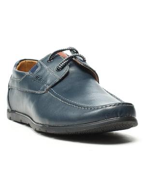 Туфли синие | 5160848