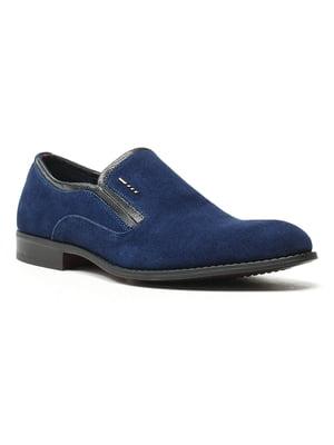 Туфли синие | 5160837