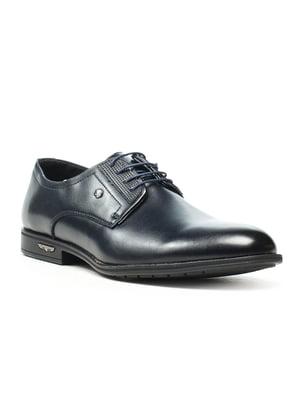 Туфлі сині | 5154315