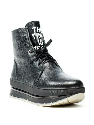 Ботинки серые | 5154267