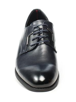 Туфли синие | 5154310
