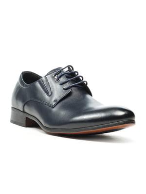 Туфли синие | 5154309