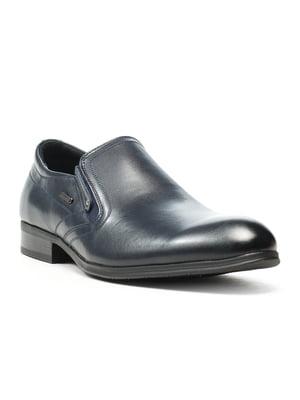 Туфли синие | 5154308