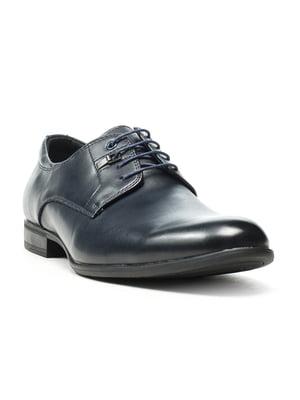 Туфли синие | 5154288